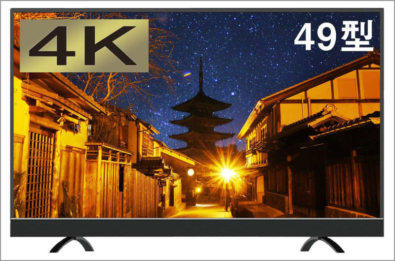 maxzen(マクスゼン) 格安4KテレビJU55SK03、JU49SK03を発売、 価格と性能まとめ