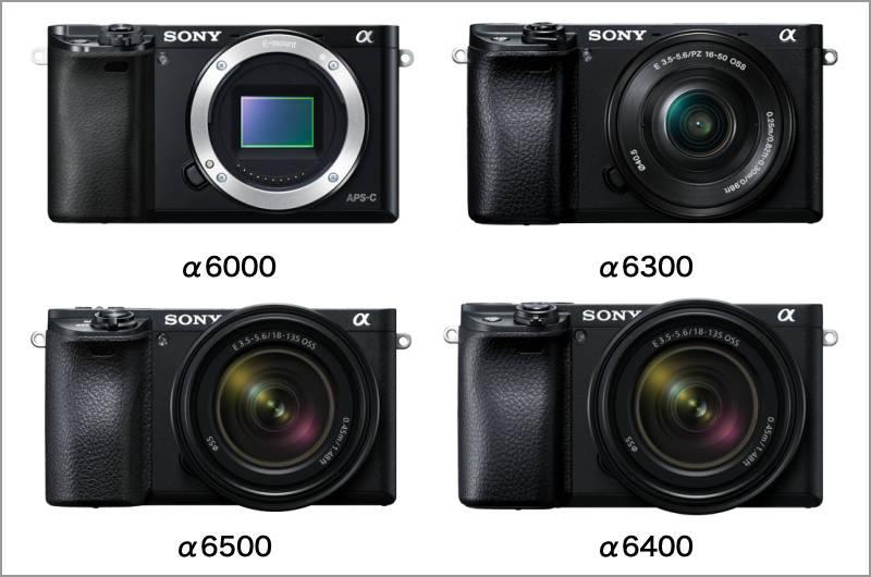 α6400 デザイン比較