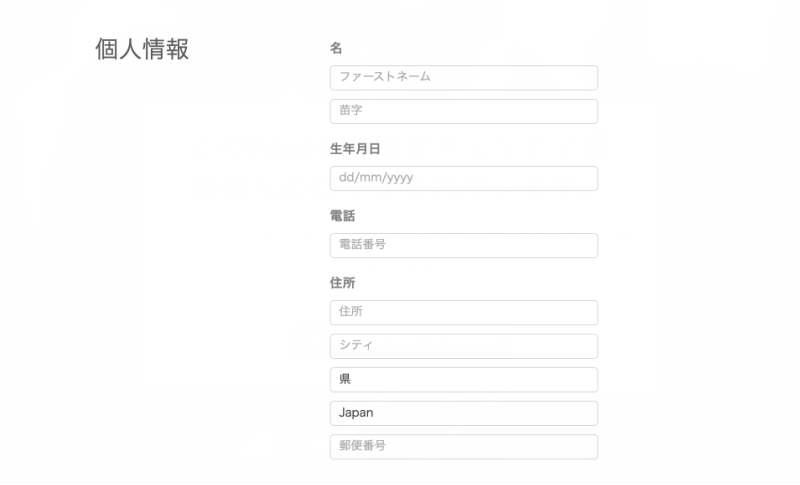 アカウント情報検証を完成してください。をクリック4
