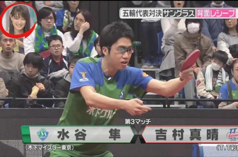 水谷隼選手がサングラスをかけている理由