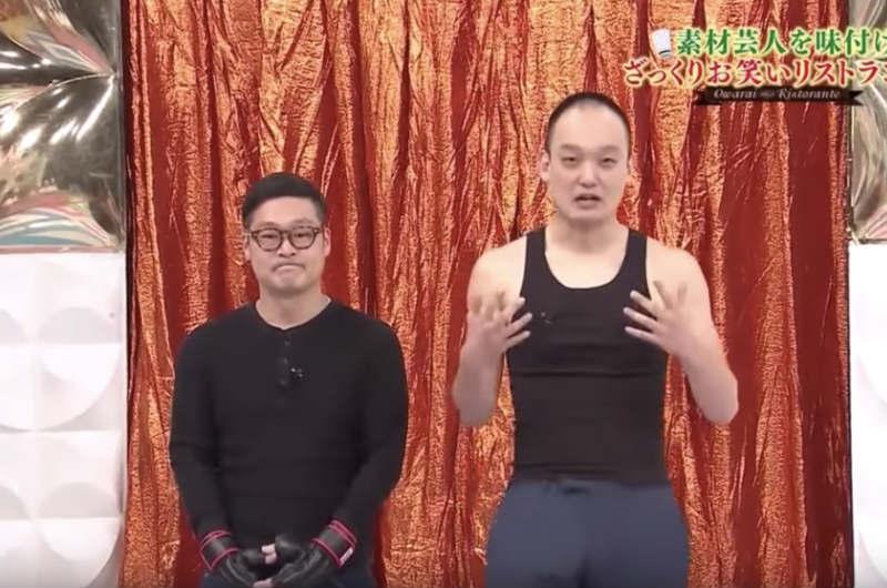 システマ芸人が解散!?南川(みなみかわ)のyoutube動画と今後の活動は?