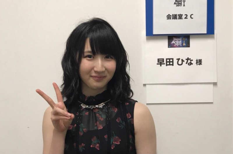 早田ひなの姉がかわいい?