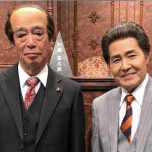 加藤茶と嫁・綾菜の年の差婚エピソードがヤバイ!