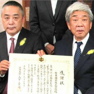 吉本興業大崎洋会長とダウンタウンとの関係性は?