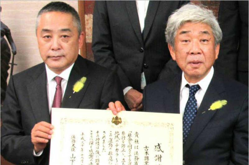 吉本興業大崎洋会長とダウンタウンとの関係性は?松本人志を裏社会から守ってきた過去に感動!