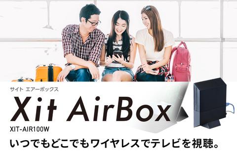 air100w_sp