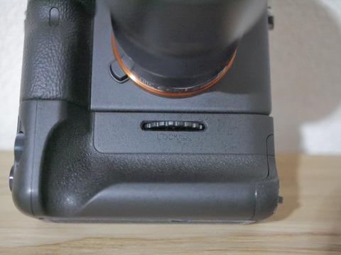 P1210542-min
