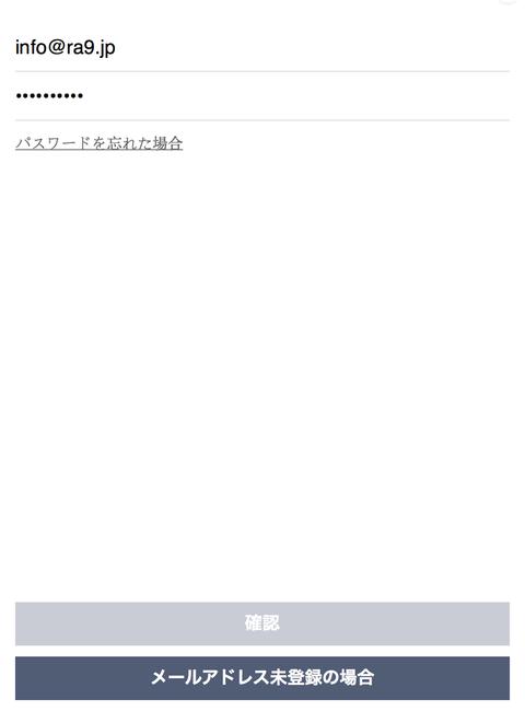 スクリーンショット 2018-09-05 1.01.49
