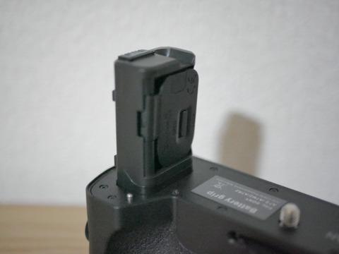 P1210538-min