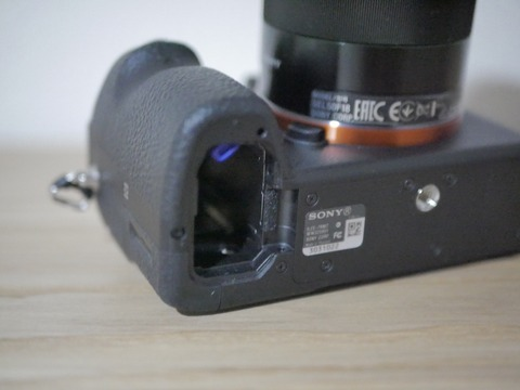P1210540-min