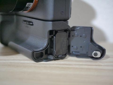 P1210543-min