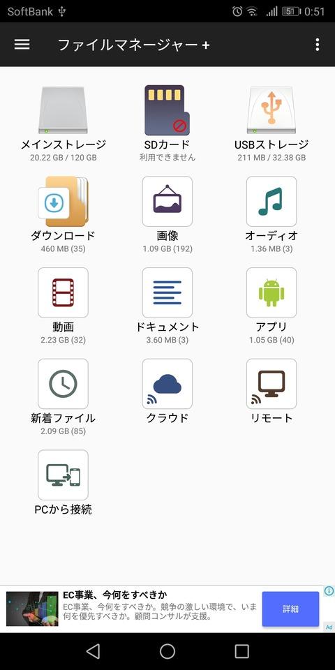 Screenshot_20181102-005127