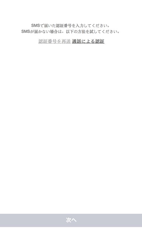 スクリーンショット 2018-09-05 1.02.38