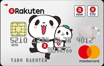 img_hero_card_rakuten01_master_panda01